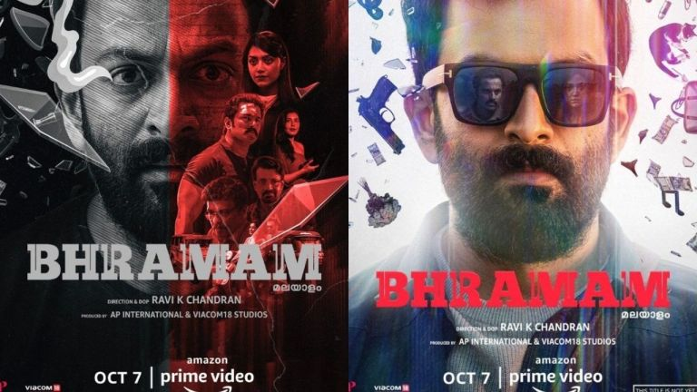 Bhramam - Prithviraj Sukumaran