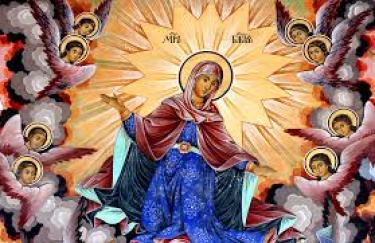 Mary Clothed with the Sun