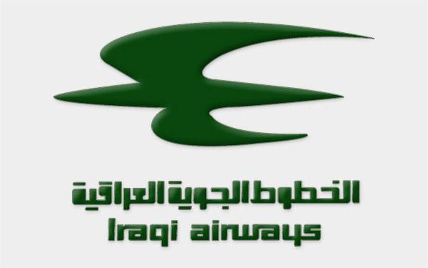 Iraqi_Airways