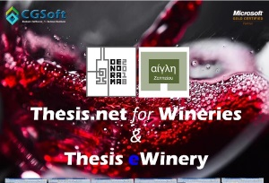 Thesis Winery Οινοραμα 2018 Αίγλη-resized