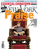 ny-mag-cover-praise.jpg