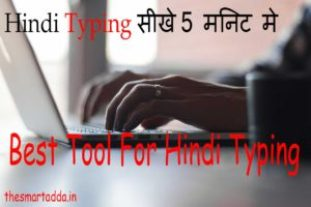 Hindi Keyboard for PC