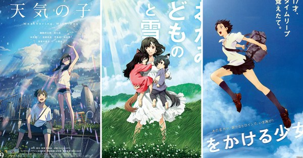 20 Japanese Anime Movies to Watch When You're Social Distancing