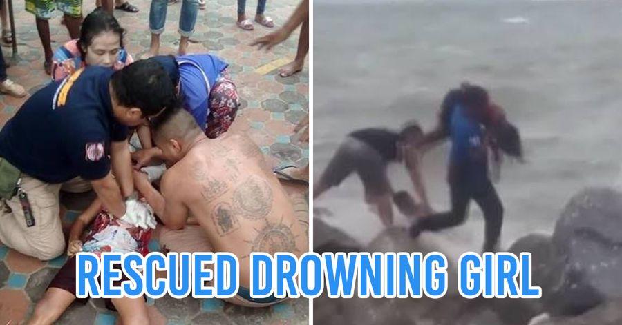 Drowning Thai Girl bangsean