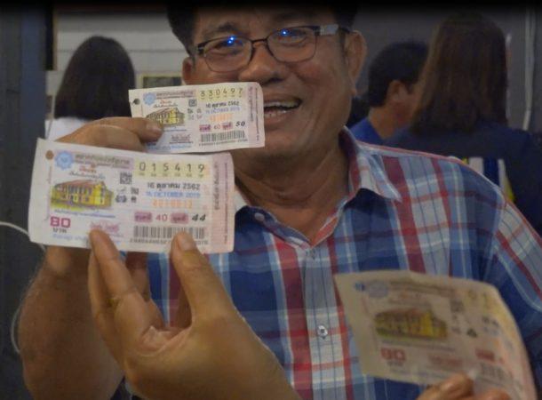 Mookata Thai Discount Failed Lottery Tickets