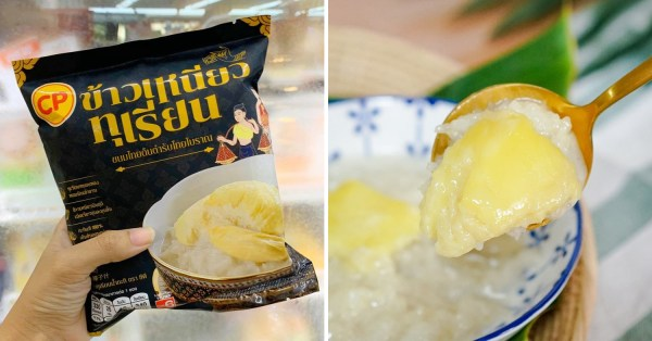 You Can Get Durian Sticky Rice With Real Fruit Chunks At 7-11 Thailand For Just ~$2