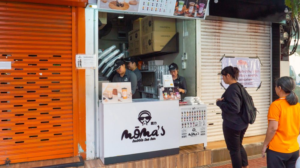 Moma's Bubble Tea Bar In Bangkok Sells The Cheapest BBT With Drinks Less Than $1