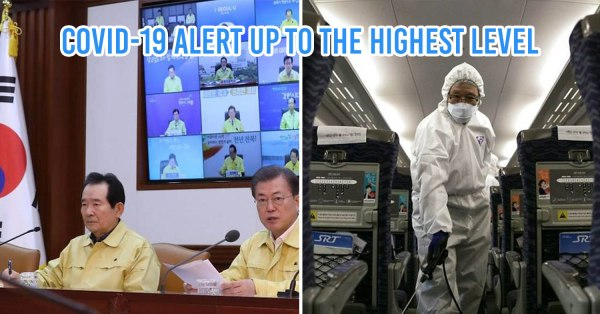 South Korea Declares Highest COVID-19 Alert, Has Most Cases Of Coronavirus Outside China