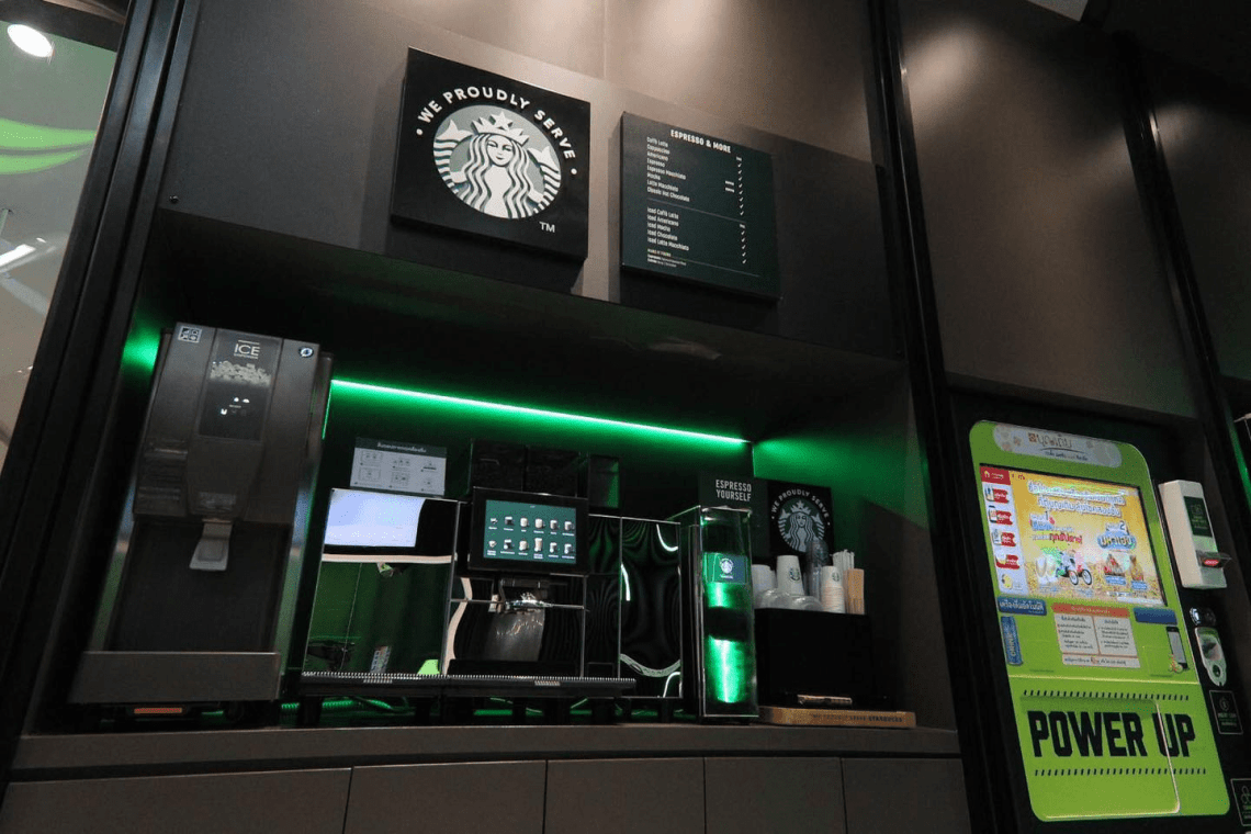 Starbucks' First Vending Machine