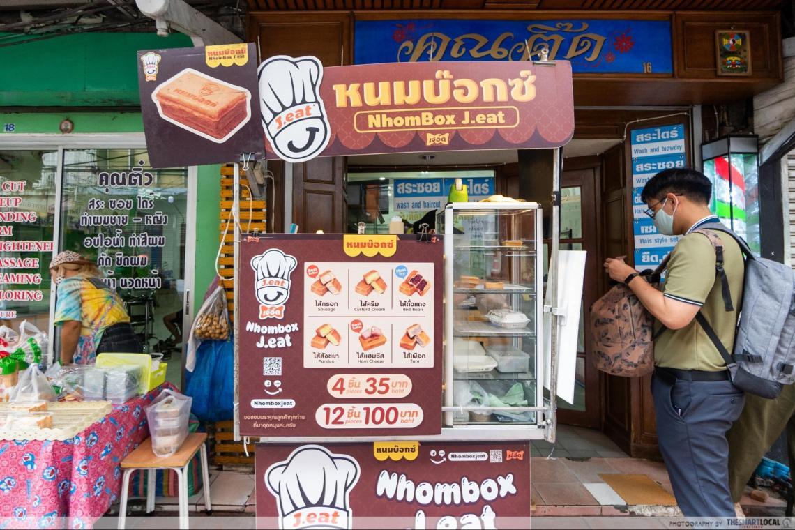 Nhombox J.Eat