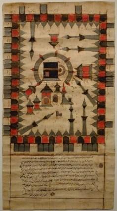 b2ap3_thumbnail_Aga-Khan---Sacred-Topographies---07---Hajj-Certificate-with-Image-of-the-Masjid-al-Haram-at-Mecca.JPG