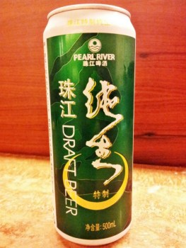 b2ap3_thumbnail_Street-Food---Beer-Zhujiang-Pearl-River.jpg