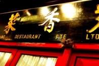 Dialect Restaurants