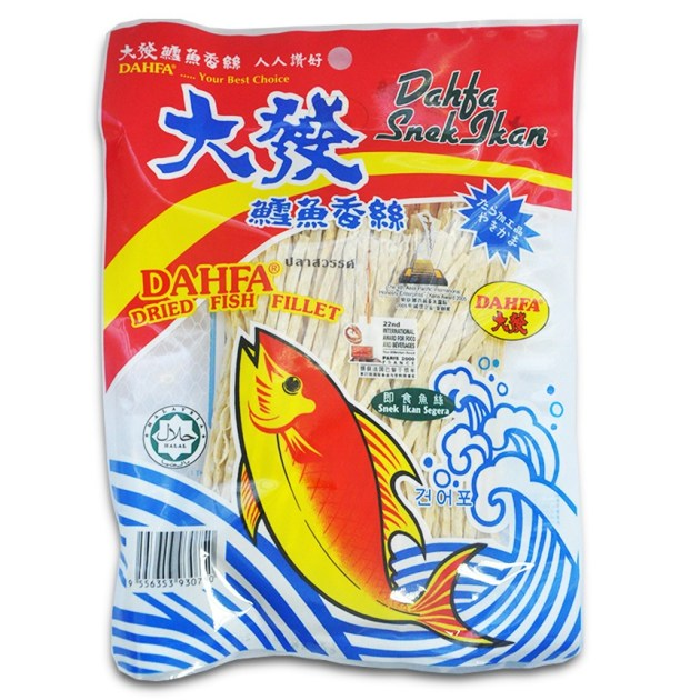 401 dahfa dried fish fillet 2 front