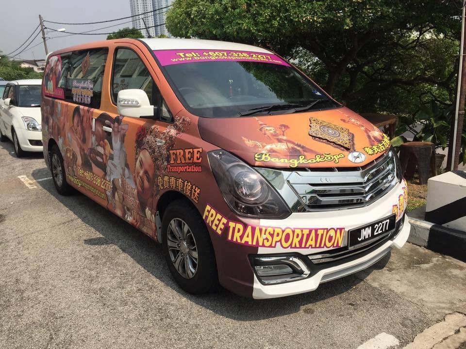 Bangkok Spa transport
