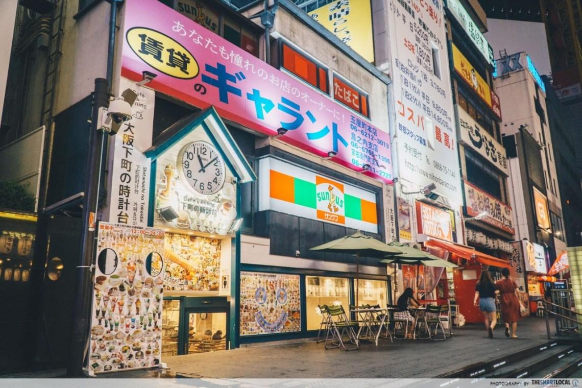 Fried cheese balls Shitamachi-no-Tokeidai Dotonbori Osaka