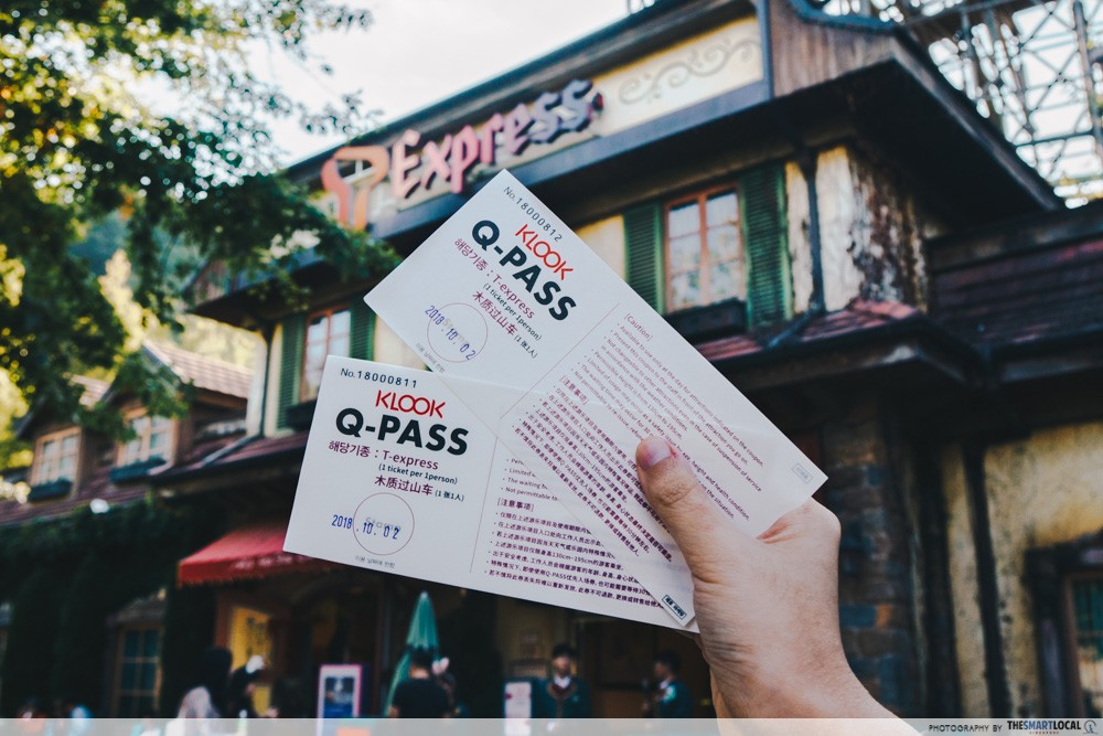 everland korea q pass