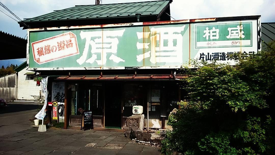 10 Things To Do In Nikko, Japan katayama shuzo