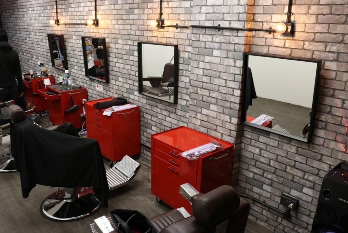Gentlemen's Barber Acidic Chop Shop
