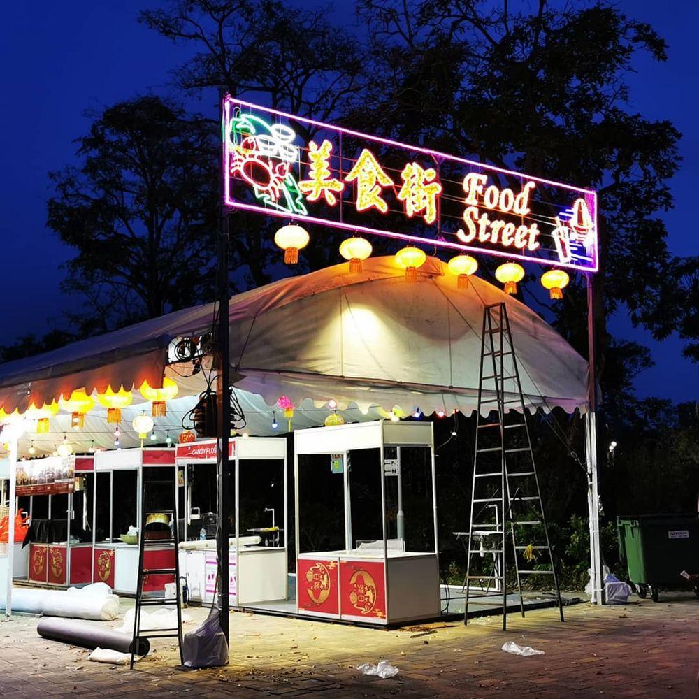 Mid-Autumn events Food Street