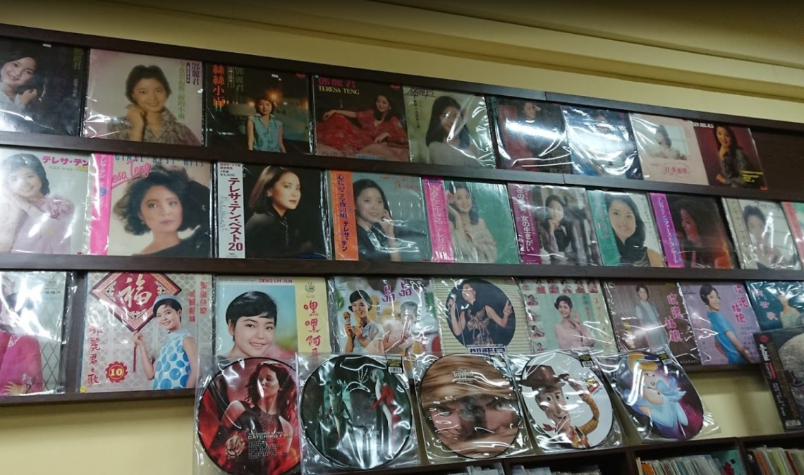 CD Shops in Singapore Roxy Disc House
