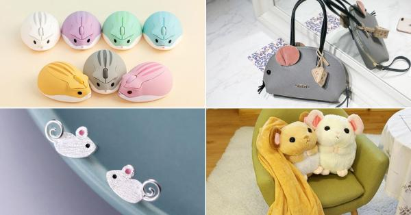 10 Cute Mouse-Themed Taobao Items From $1.50 To Go Crazy Over In The Year Of The Rat
