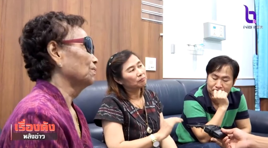 First Thai Patient To Be Infected By Wuhan Virus with family