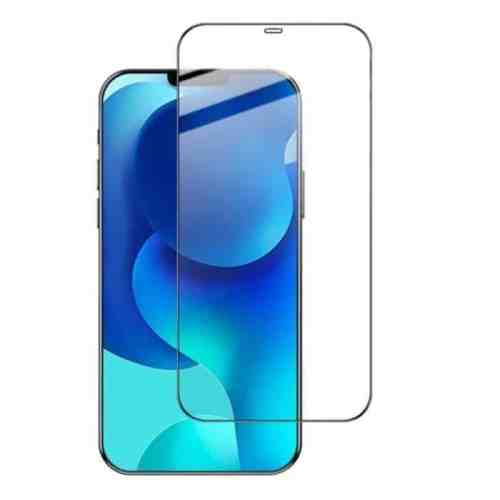 Apple iPhone 12 Pro Max Premium Tempered Glass