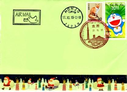 Postcard363