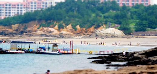 Korea: Chaesukgang Beach
