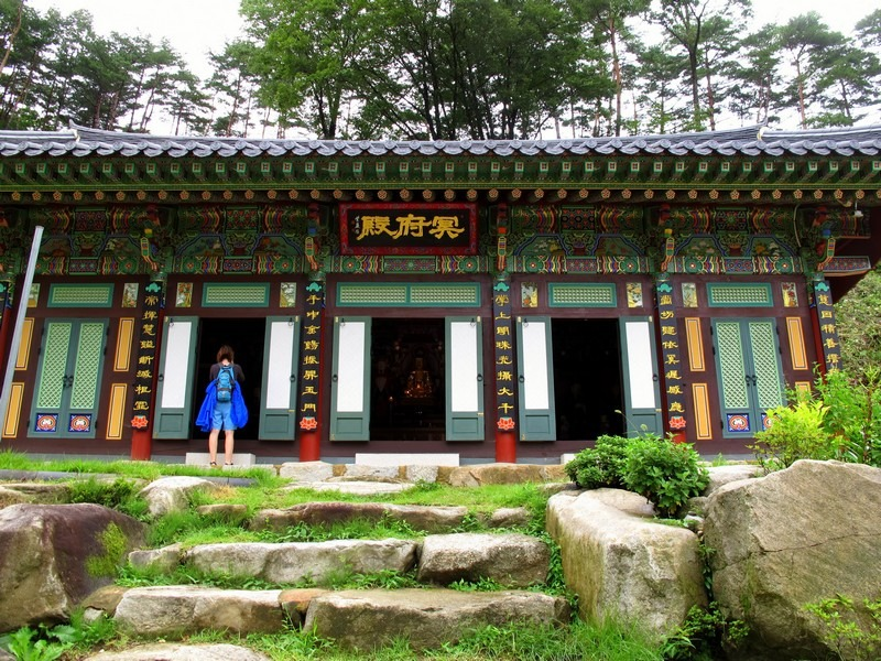 Hamyang, Korea: Yongchu Temple & Waterfall