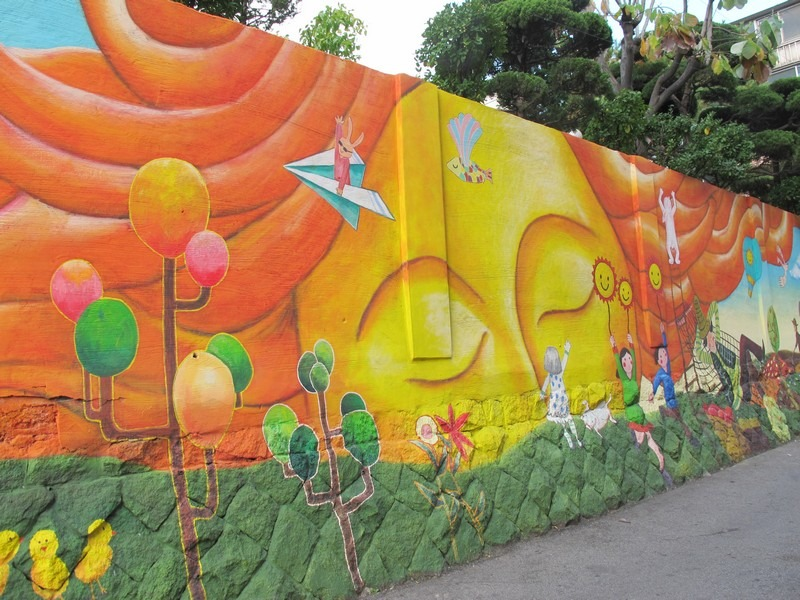 Ewha Street Art District, Seoul, Korea