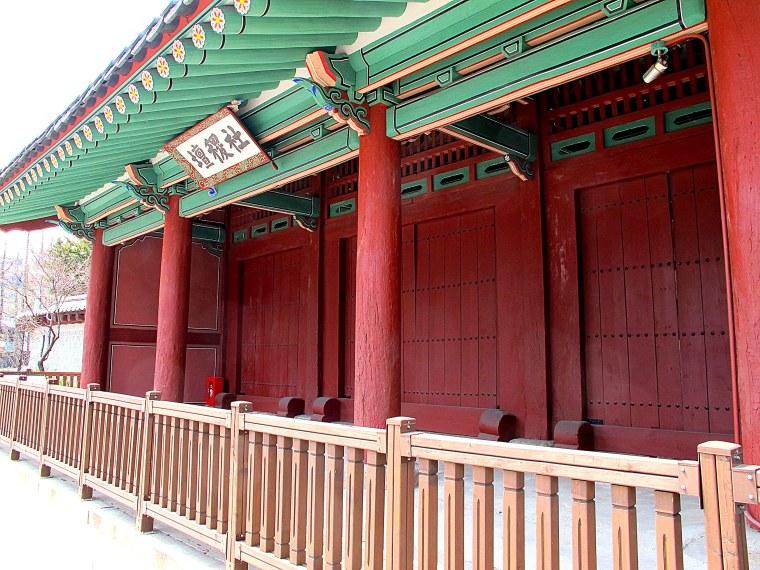 Sajik Park Gate