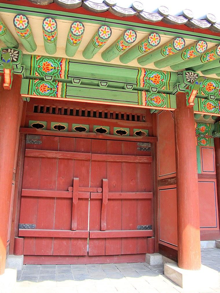 Gyeonghuigung Palace gateway
