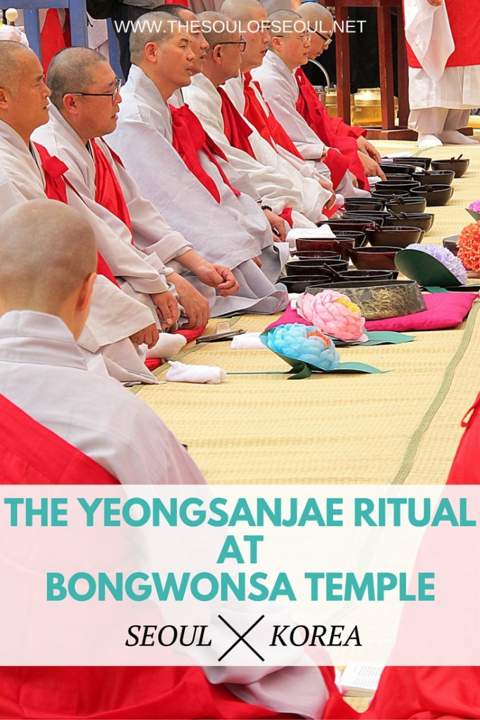 The Yeongsanjae Ritual at Bongwonsa Temple, Seoul, Korea