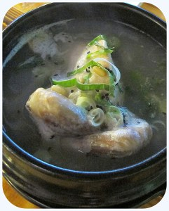 Korean Cooking: Chicken Ginseng Soup, Food