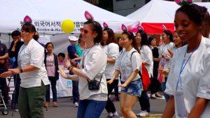 Seoul, Korea: Lotus Lantern Festival, YeonDeungHoe