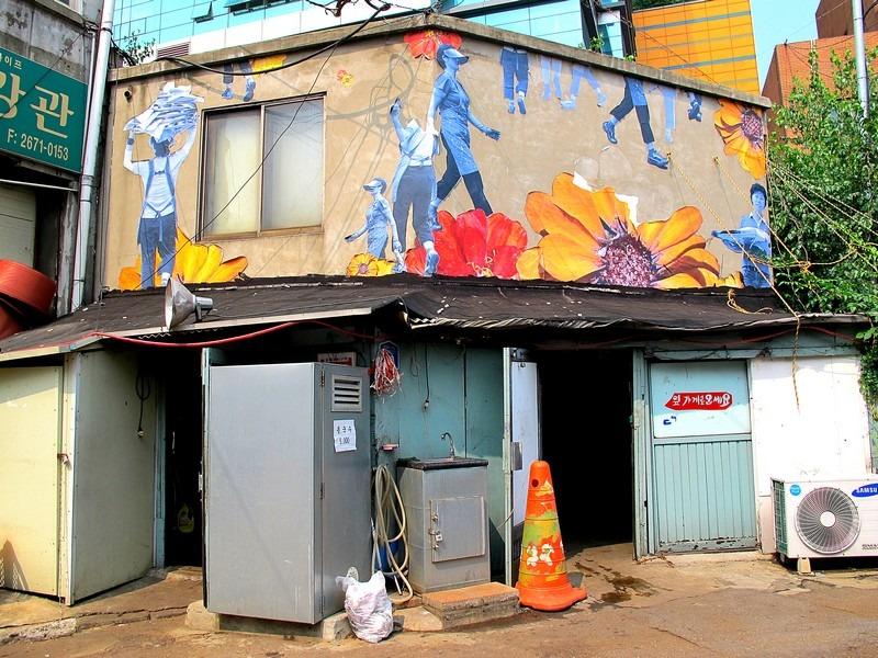 Mullae-dong Street Art & Graffiti, Seoul, Korea