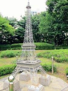 Eiffel Tower Paris Park