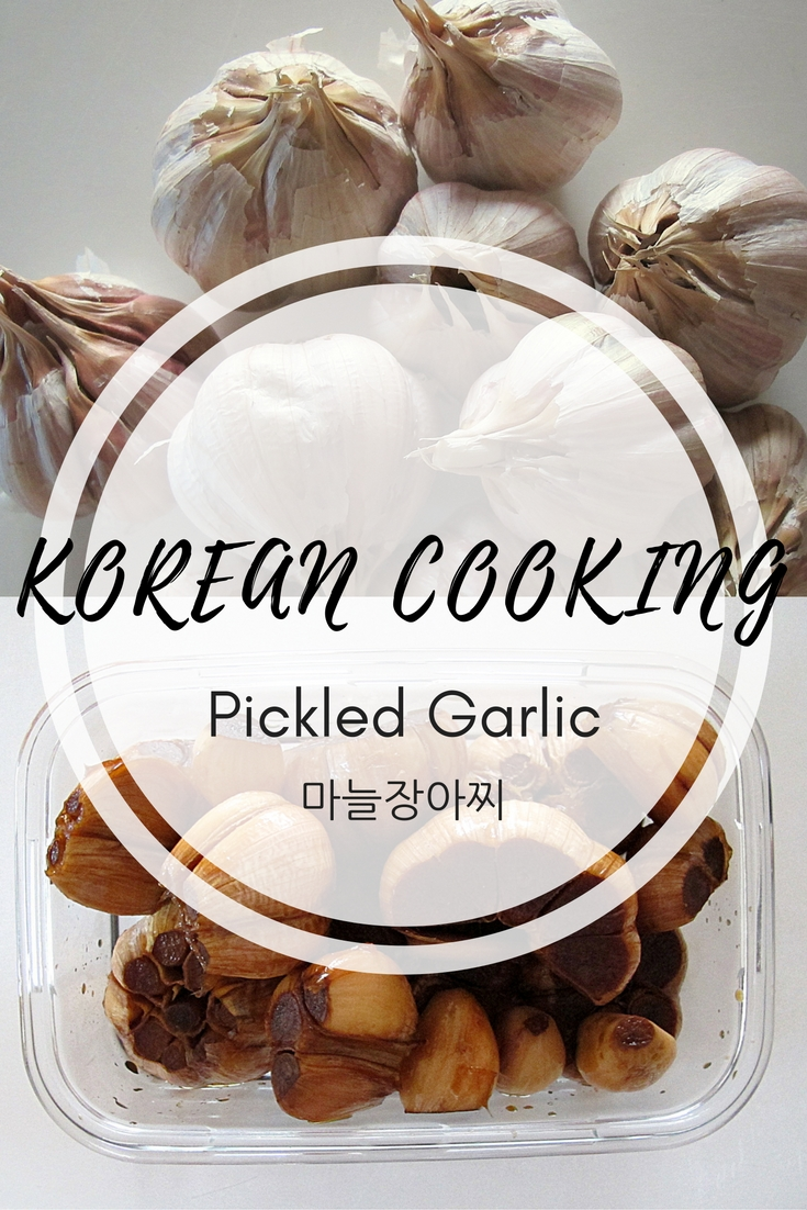 Korean Cooking: Pickled Garlic. This common side dish on any Korean table is a delicious bite between meat and more. Check out the recipe to learn how to ferment your own and make a great treat for the table.