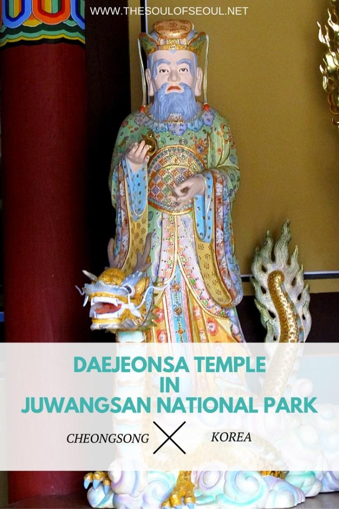Daejeonsa Temple in Juwangsan National Park, Cheongsong, Korea