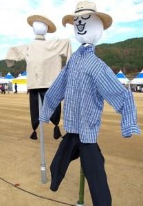 Cheongsong Apple Festival