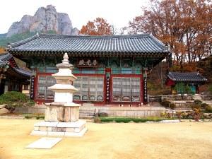 Daejeonsa Temple, Juwangsan National Park, Cheongsong, Korea