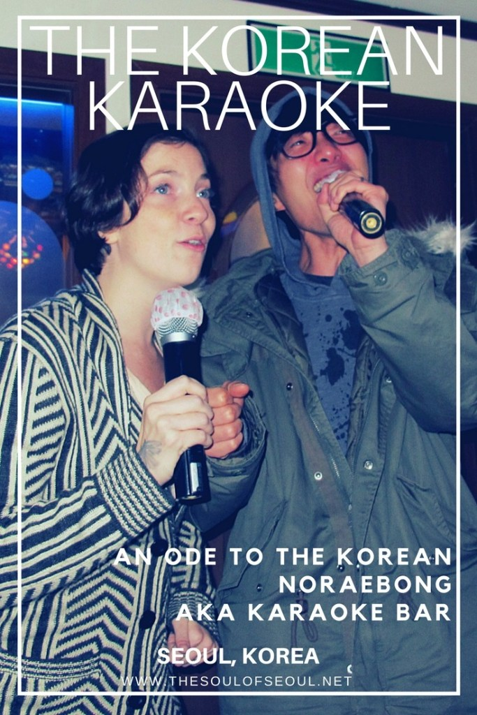 Ode to the Korean Noraebong AKA Karaoke Bar: You can't go to Korea and NOT find a noraebong. Young, old, guy, girl, couple, group... everyone finds a karaoke room at some point. This is a MUST DO activity for anyone spending any time in Korea.