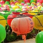 Gilsangsa Temple: Buddhist lanterns