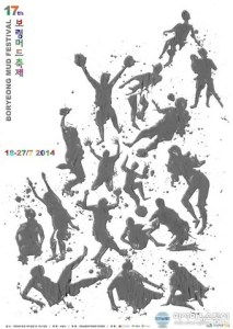 Boryeong Mud Festival 2014 Poster