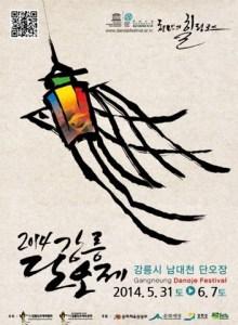 Gangneung Danoje Festival 2014 Poster