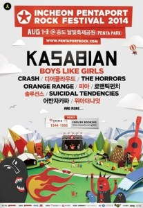 Incheon Pentaport Music Festival