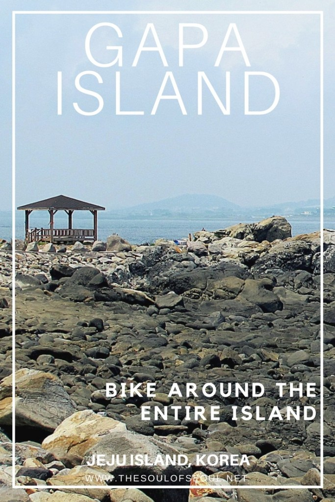 Gapa Island, Jeju, Korea: Catch a ferry from Jeju Island to nearby Gapa Island for some quiet and rest among the quiet islanders' homes and eat some delicious food in Korea. Gapa Island is off the beaten path and a beautiful stop while visiting the gorgeous island of Jeju in Korea.