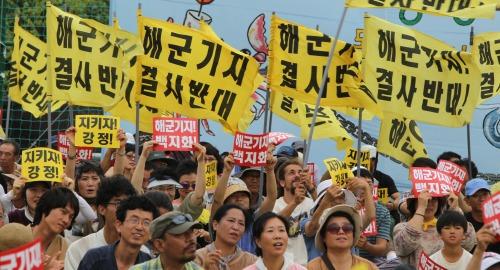 Jeju Navy Base Protest